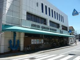 いかりスーパーマーケット夙川店の画像