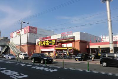 ドン・キホーテ京都南インター店の画像1