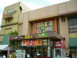 グルメシティ今津店の画像1