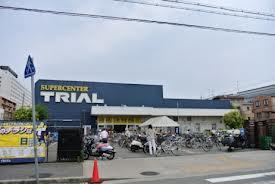 スーパーセンタートライアル 武庫川店の画像