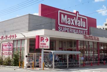 マックスバリュ西宮浜町店の画像