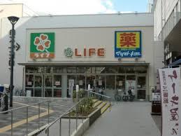 ライフ 今津駅前店の画像