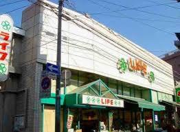 ライフ 甲子園店の画像