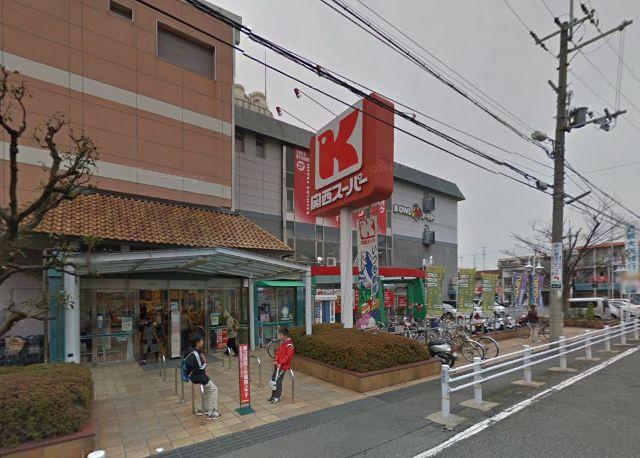 関西スーパーマーケット広田店の画像