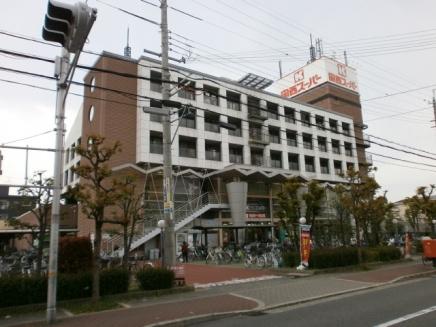 関西スーパーマーケット鳴尾店の画像
