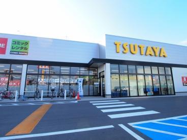 TSUTAYA前橋荒牧店の画像1