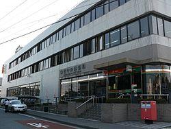 前橋中央郵便局の画像1