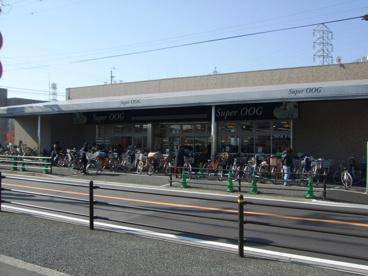 スーパーオオジ富松店の画像1