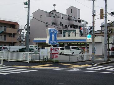 ローソン上ノ島店の画像1