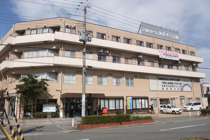 尼崎医療生協の画像1