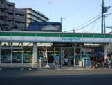 ファミリーマート 稲葉元町