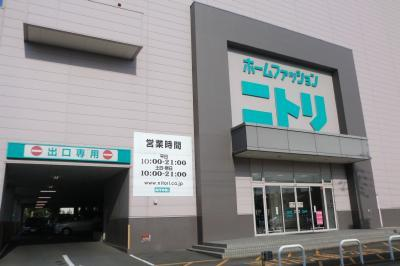 ニトリ京都南インター店の画像1