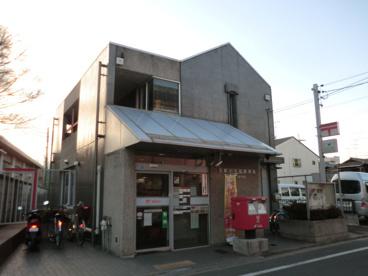 京都吉祥院郵便局の画像1