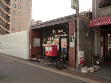 京都西九条郵便局の画像1
