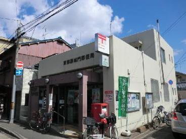 京都羅城門郵便局の画像1