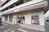 セブン-イレブン 京成大久保駅南店