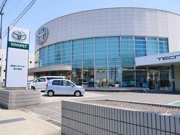 奈良トヨペット 新大宮店の画像5