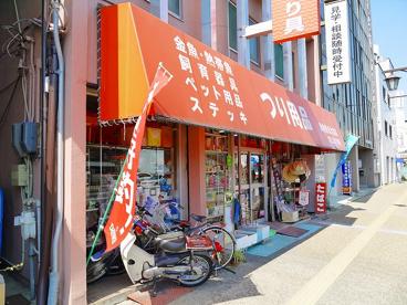 藤井釣具大宮店の画像3