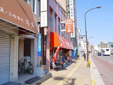 藤井釣具大宮店の画像4