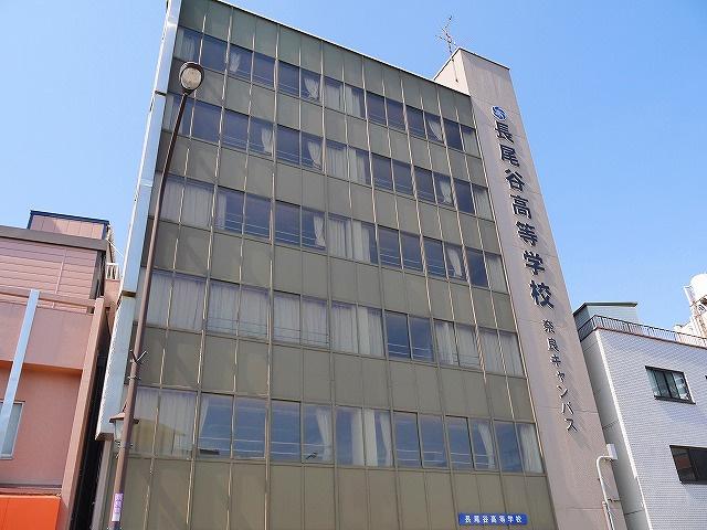 長尾谷高等学校奈良キャンパスの画像
