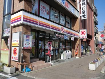 サークルK東寺駅前店の画像1