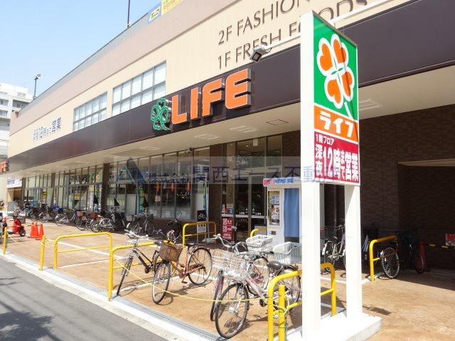 ライフ 緑橋店の画像