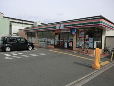 セブンイレブン唐橋芦辺町店の画像1