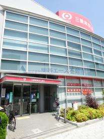 三菱東京UFJ銀行 今里支店の画像1