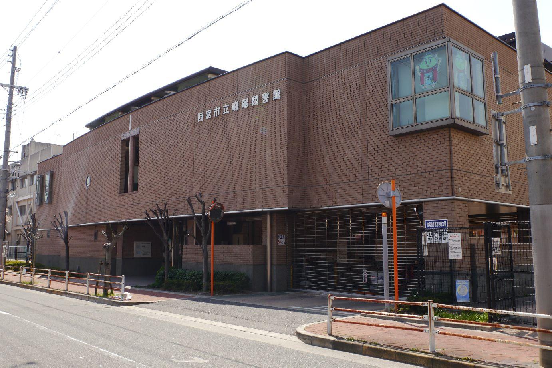 西宮市立鳴尾図書館の画像
