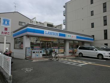 ローソン吉祥院三ノ宮町店の画像1