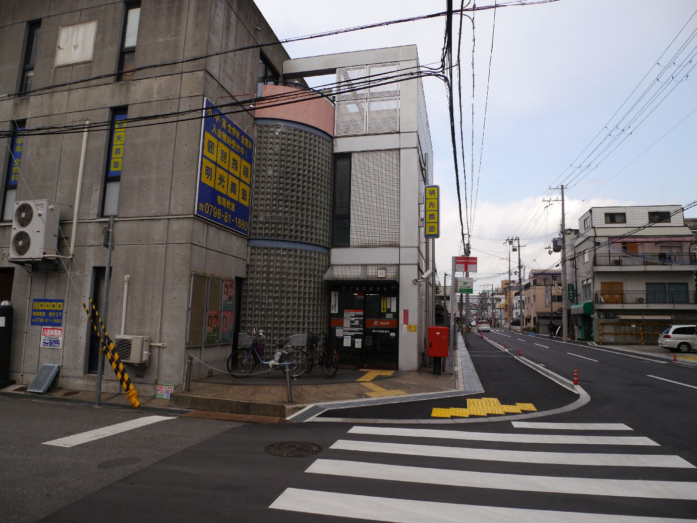西宮鳴尾郵便局の画像