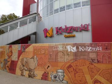 KidZania:キッザニア甲子園の画像2