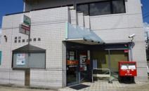 淀川東三国二郵便局