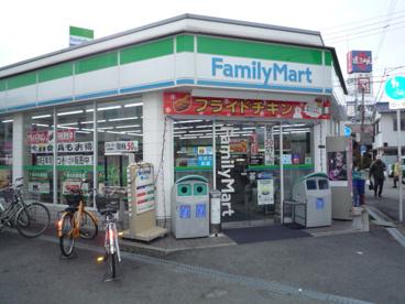 ファミリーマート淡路四丁目店の画像1