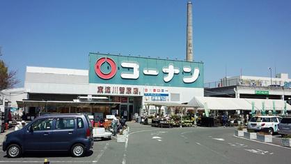 コーナン東淀川菅原店の画像1