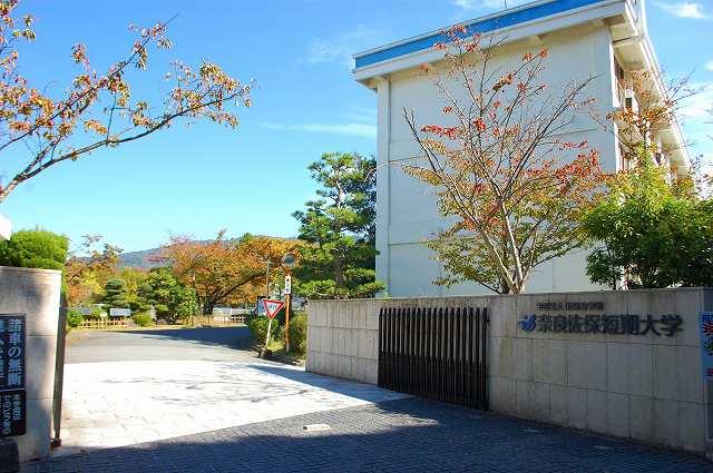 奈良佐保短期大学の画像