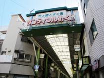 三国商店街の画像1