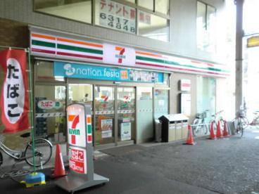 セブン−イレブン 大阪十三東2丁目店の画像1