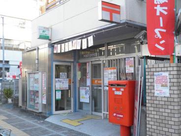 淀川十三東郵便局の画像1