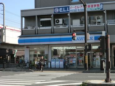 ローソン東寺駅前店の画像1