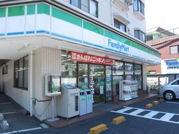 ファミリーマート 石神井五丁目店の画像1