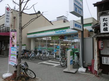 ファミリーマート京都西七条店の画像1