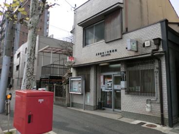 京都御所ノ内郵便局の画像1