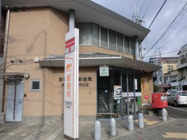 京都春日郵便局の画像1
