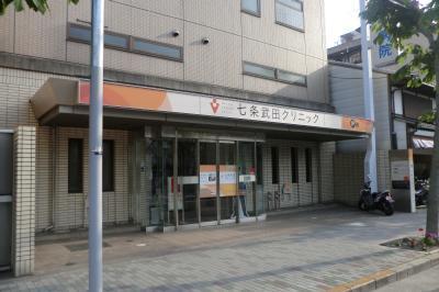 京都武田病院の画像1