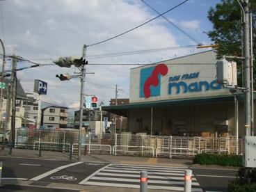 マンダイ食満店の画像1