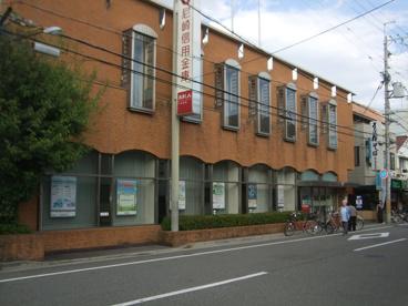 尼崎信用金庫けま支店の画像1