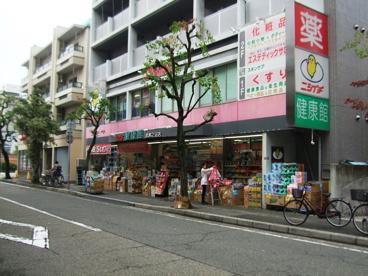 ニシイチドラック武庫之荘店の画像1