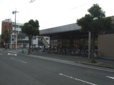 スーパーオオジ塚口本町の画像1