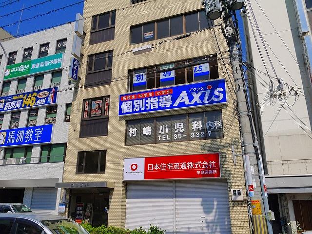 村嶋小児科医院の画像